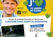 Concours AJQ 2016-Oratoire small